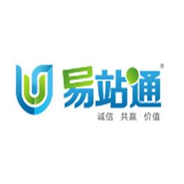 易站通B2B推广