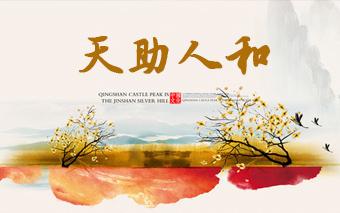广州天助网