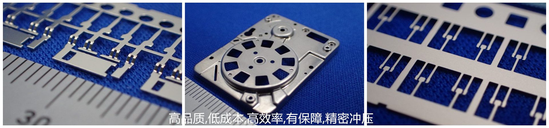 High quality, low cost, high efficiency, guaranteed, precision stamping