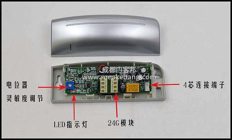 调整自动门感应器,调整自动门感应器感应范围