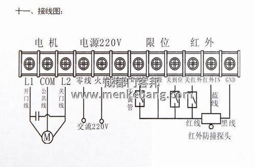 自动门控制装置接线图