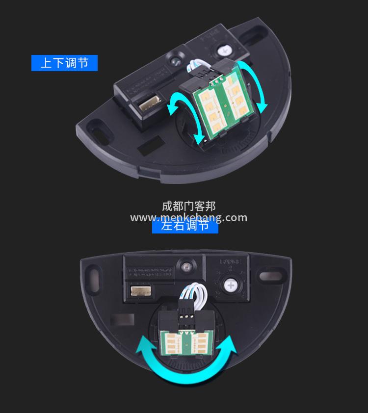 自动门半圆感应器说明书2