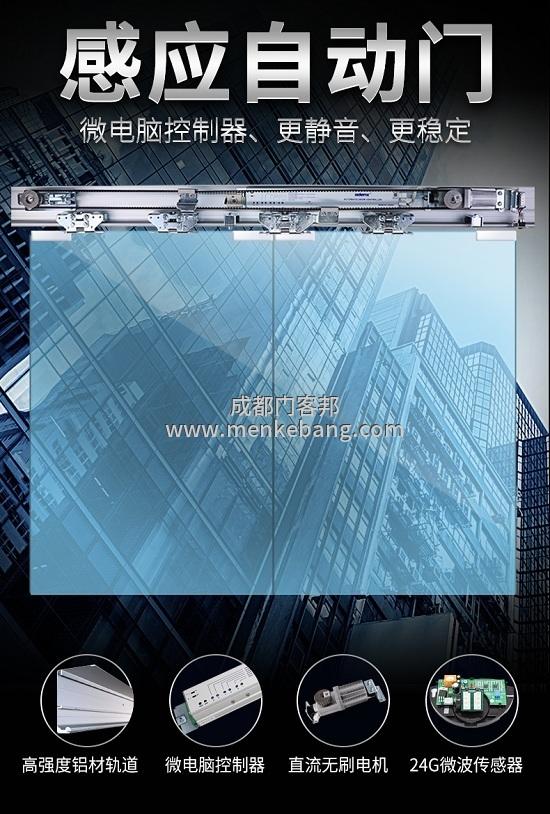 自动门接线说明书,自动门控制器接线说明书,自动门电机接线说明书,自动门感应器接线说明书