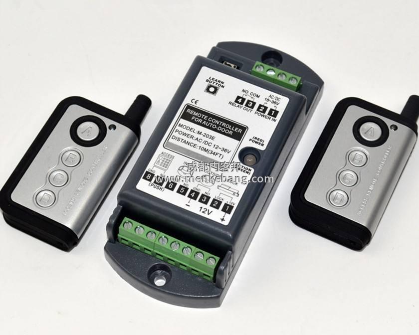 自动门遥控器更换电池,自动门遥控器电池更换