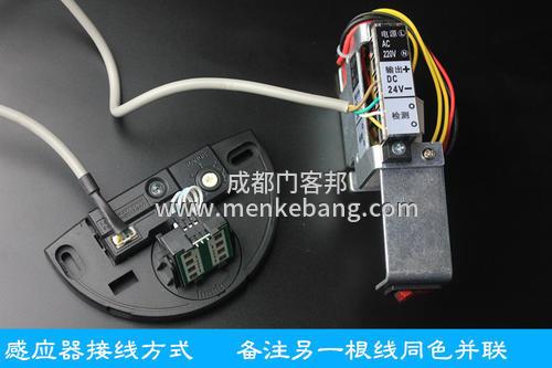 自动门控制器红外感应接线图