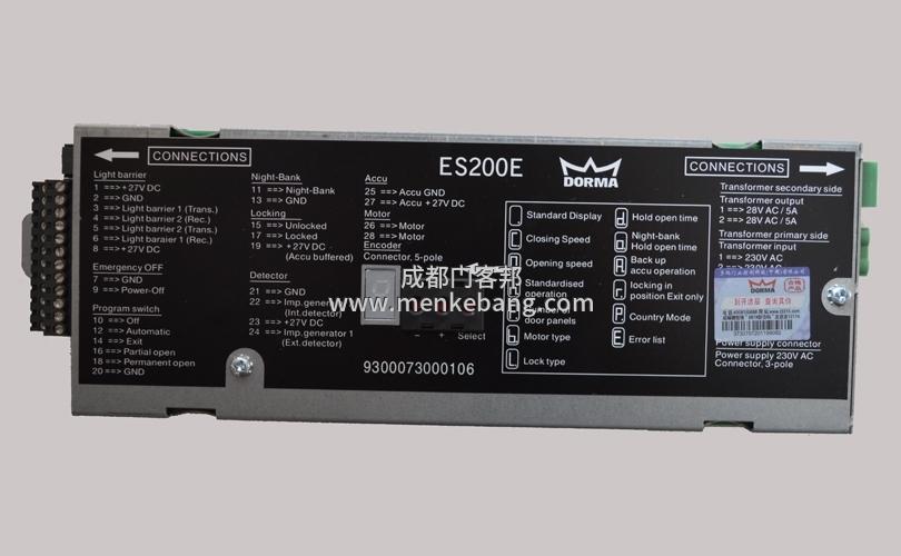 自动门蓄电池安装方法,自动门控制器的正确安装方法
