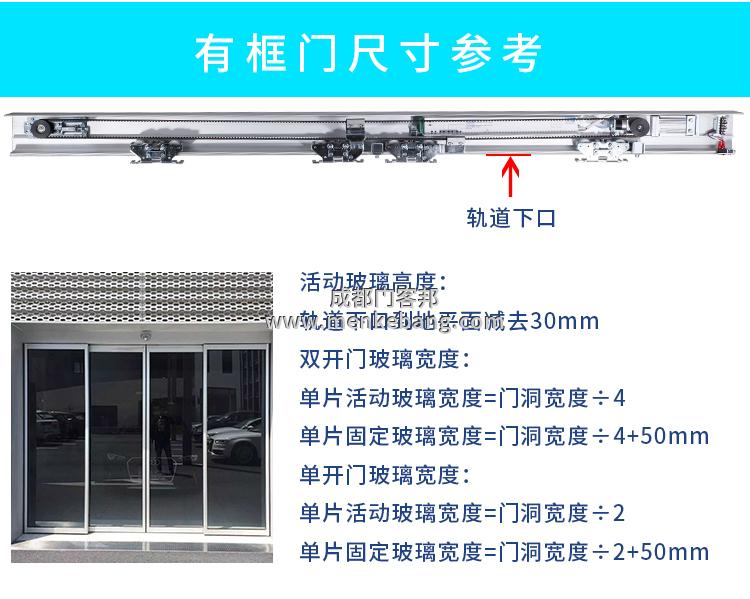 自动门电机接线图,自动门控制器接线图