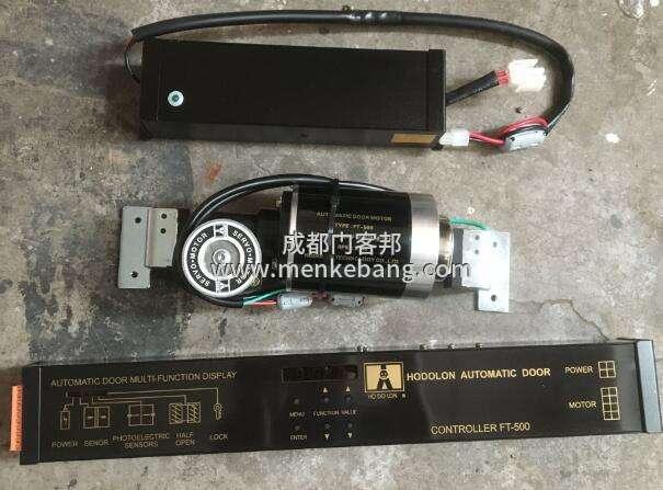 台湾进口自动门贺多龙FT600 650电机控制器电源机组说明书