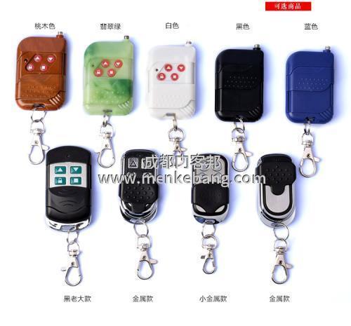 电动门遥控器4个键功能,电动门遥控器按键说明