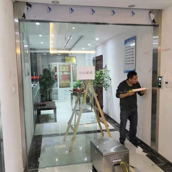 门禁自动门安装案例,办公室门禁自动门