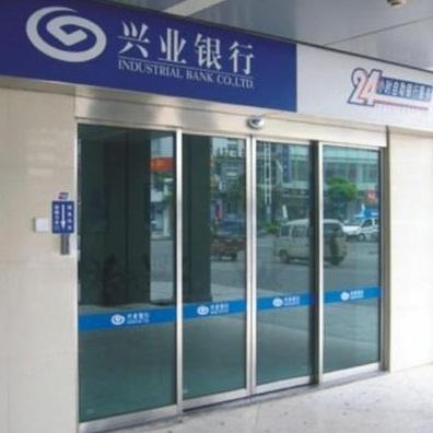 银行自动门