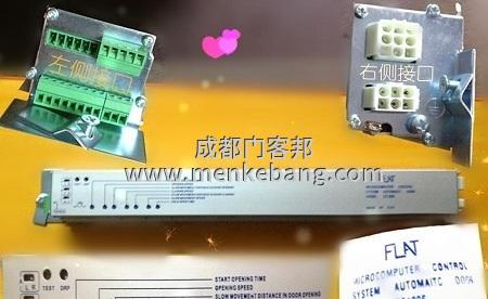 感应门控制器,自动门控制器,玻璃自动门控制器,平滑自动门控制器图片
