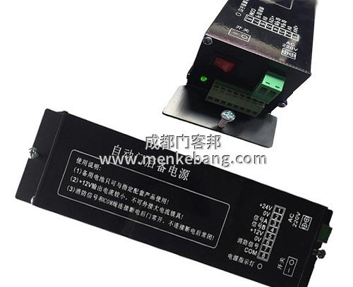 自动感应门后备电源_UPS电源锂电池_消防模式后备电源【安装/调试/价格】