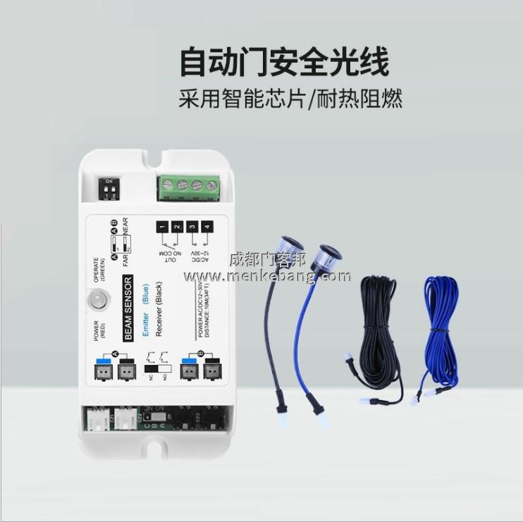 自动门安全光线,自动感应门安全光线,电动感应门安全光线,感应门红外线防夹装置