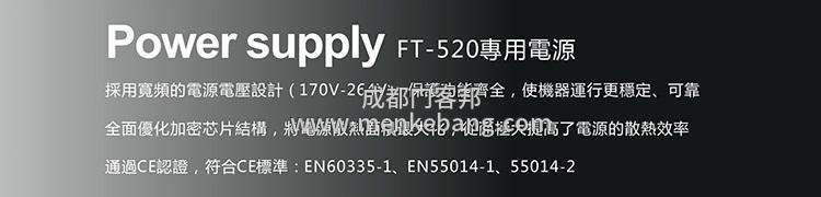 贺多龙FT520自动门机组,贺多龙FT520自动门价格,贺多龙hodolon自动门