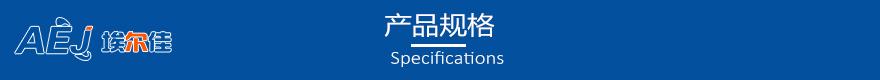 硅酸钙板主要特性及规格