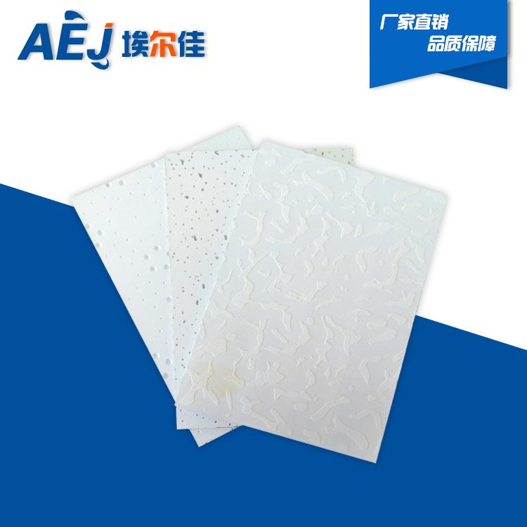 天花硅酸钙板施工方法