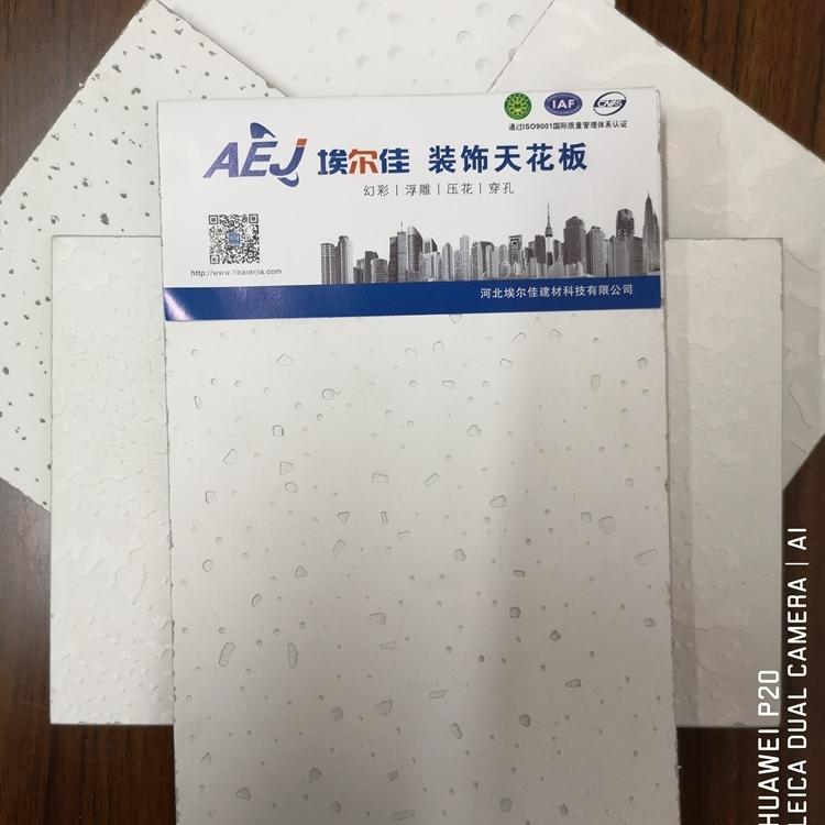 吊顶硅酸钙板价格多少钱?