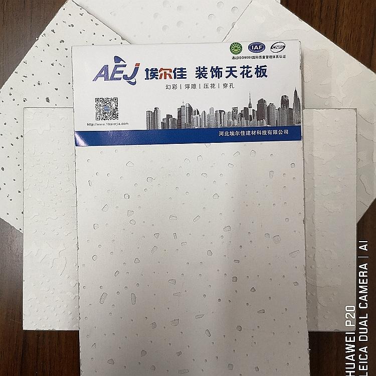 硅酸钙板厂家批发多少钱一张
