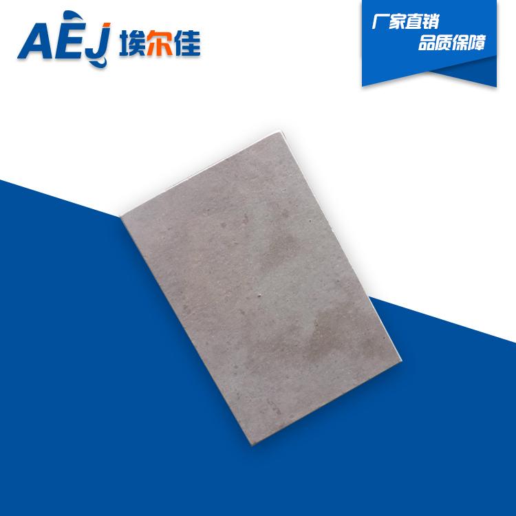 高密度硅酸钙板