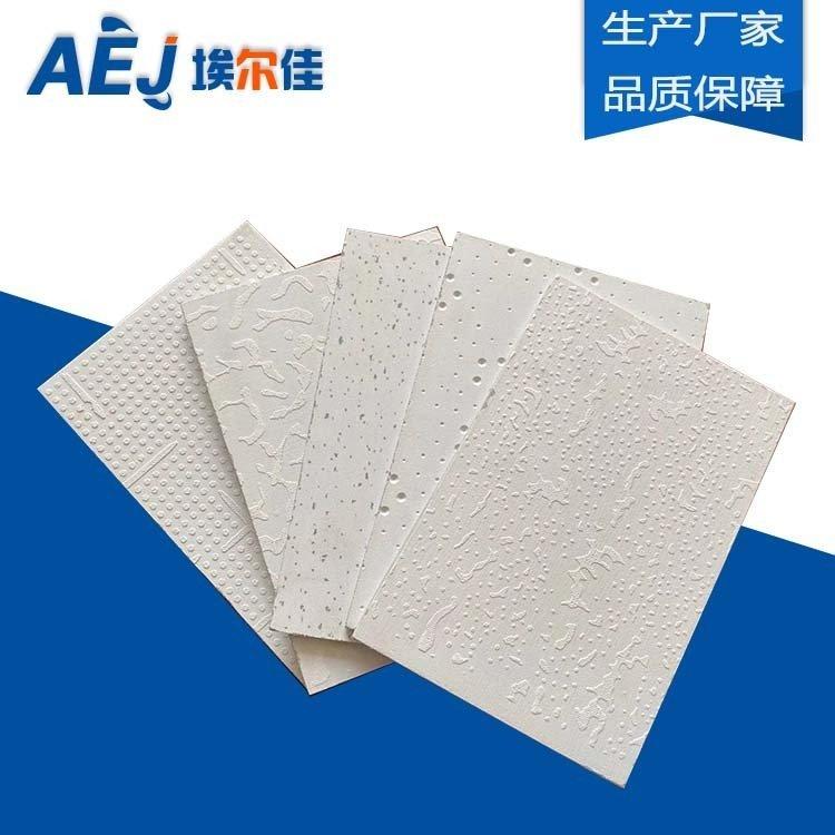 印花硅酸钙板