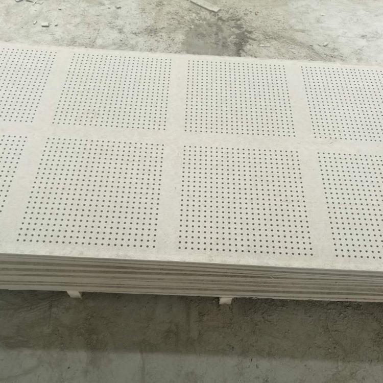 穿孔硅酸钙板