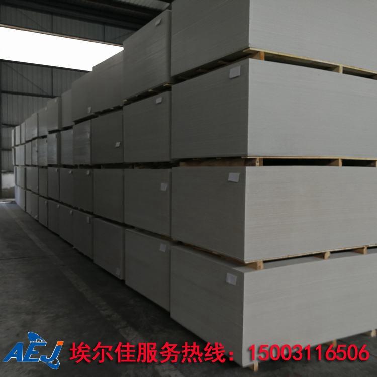 超薄硅酸钙板