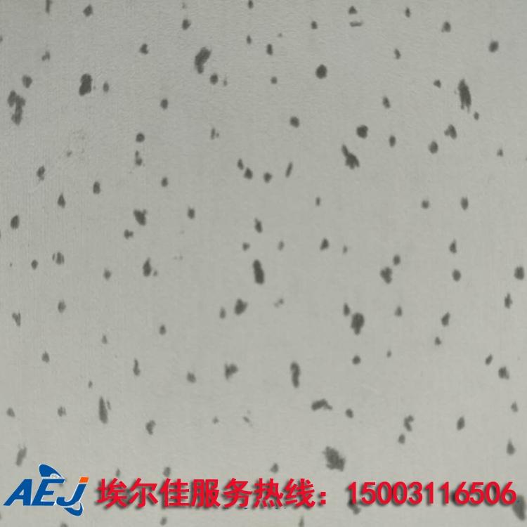 满天星硅酸钙板吊顶