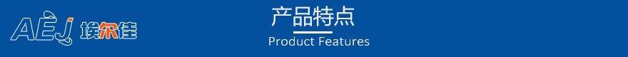 防火硅酸钙板产品特点