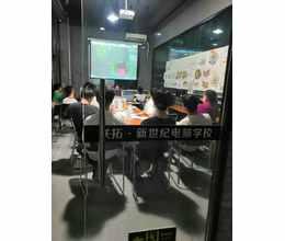 室内设计老师教学生设计技巧
