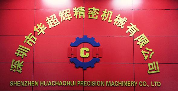 机械零部件加工,深圳精密机械加工,机械零部件加工厂12-25