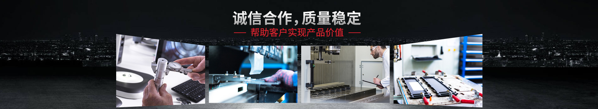 深圳CNC加工厂家,CNC精密机械加工——诚信合作,质量稳定