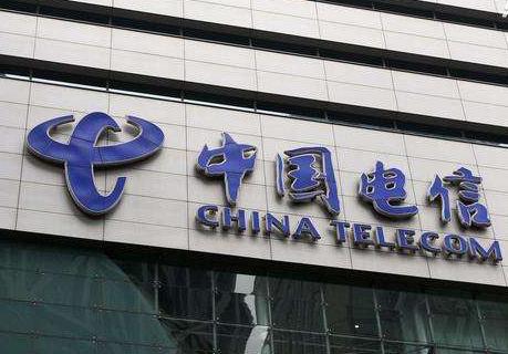 襄阳招牌,中国电信营业厅招牌