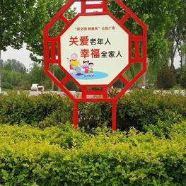 襄阳广告,公益宣传广告标识标牌