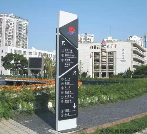 襄阳广告,广场精神堡垒