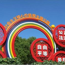 襄阳广告,党建精神堡垒标识标牌