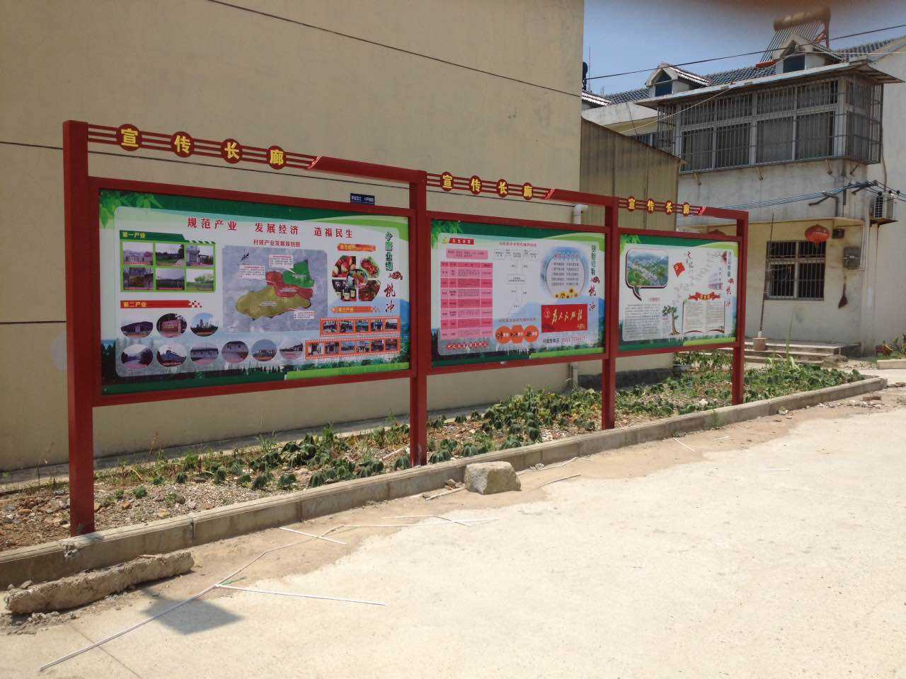 襄阳标识,党建长廊宣传栏