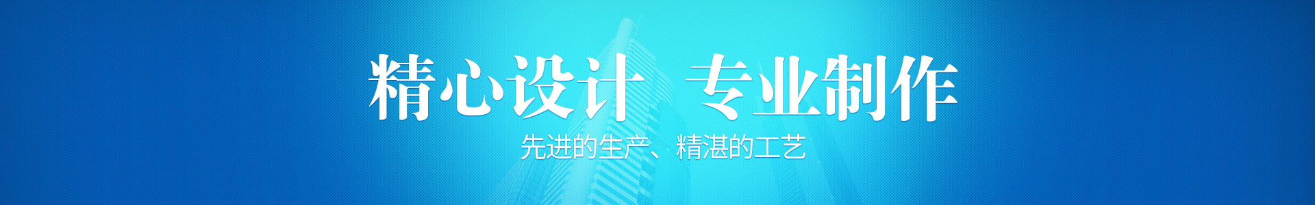 襄阳发光字制作,襄阳门头招牌制作安装-东飞广告有限公司