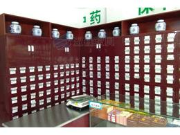 卫生室中药柜案例