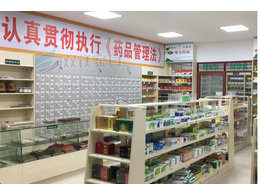 药店中药柜案例