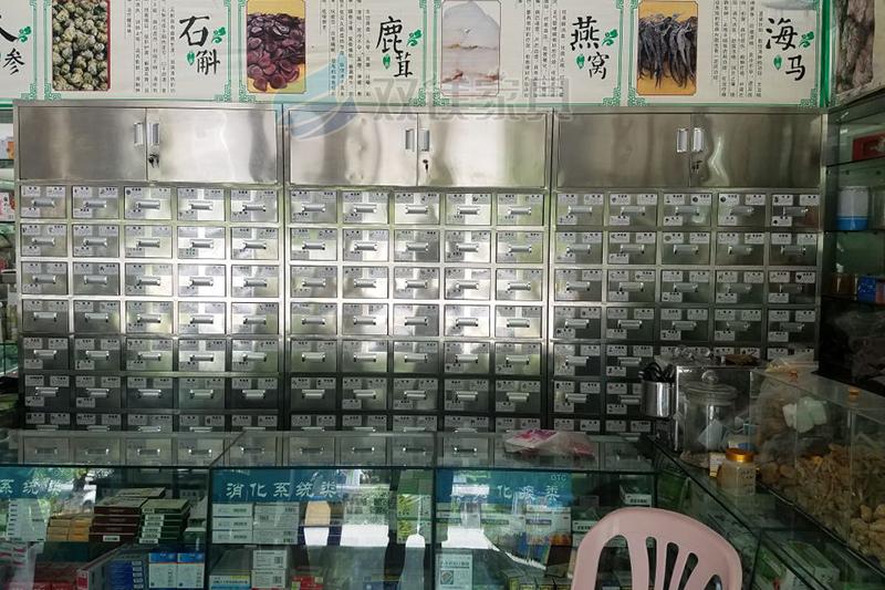 不锈钢中药柜图片 (5)
