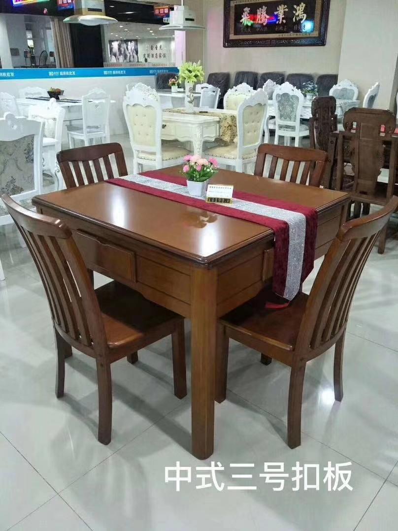 花开富贵橡木麻将桌