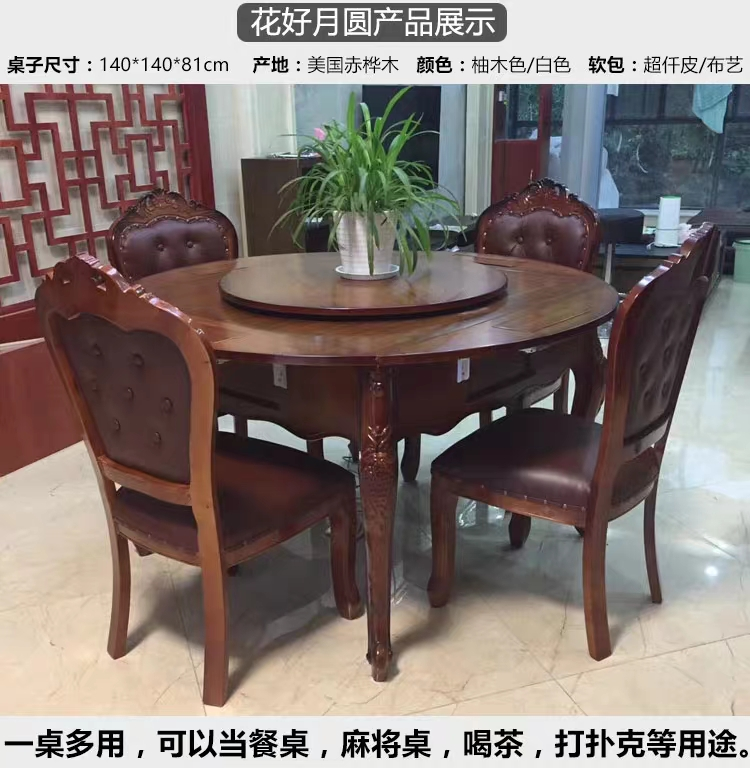 重庆餐桌麻将机两用圆桌机麻