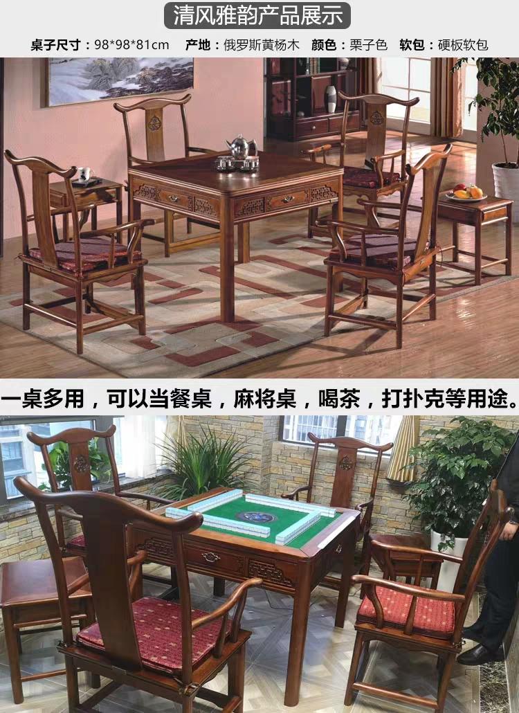 一桌多用可以当餐桌 麻将桌,饭桌