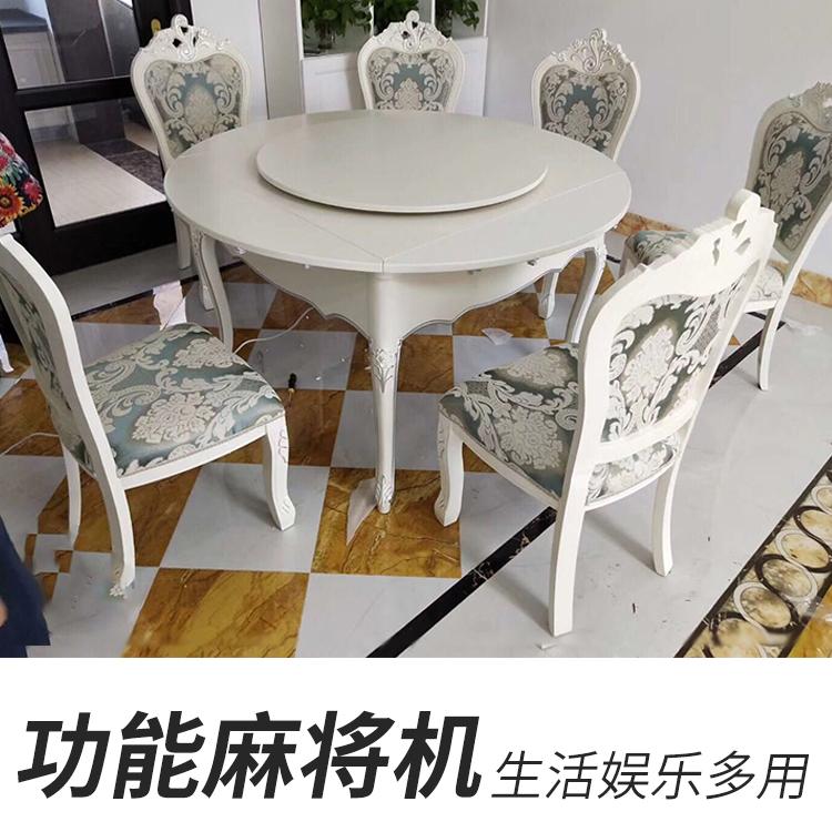 实木餐桌麻将机(重庆茶楼)