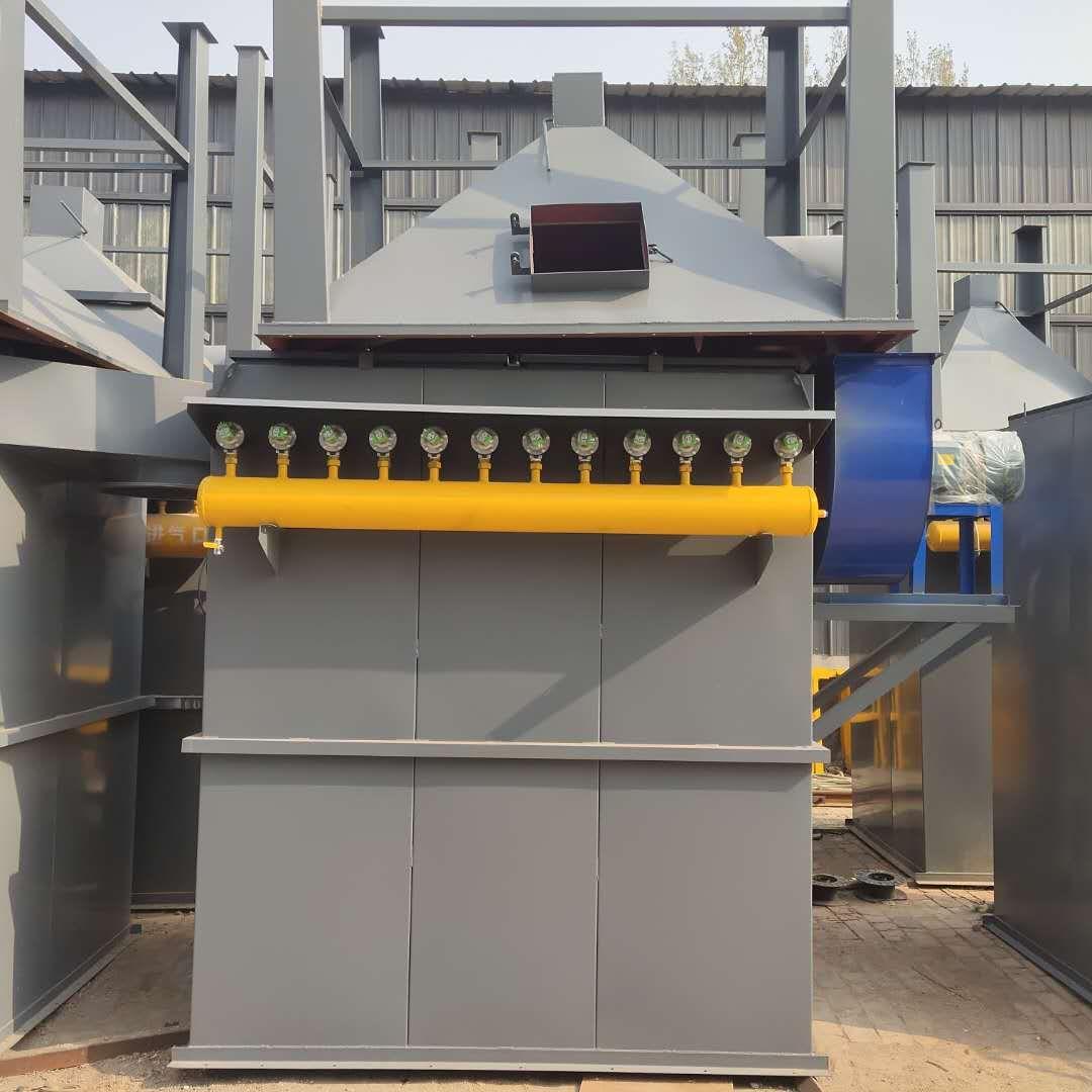 单机除尘器厂家 单机除尘器价格