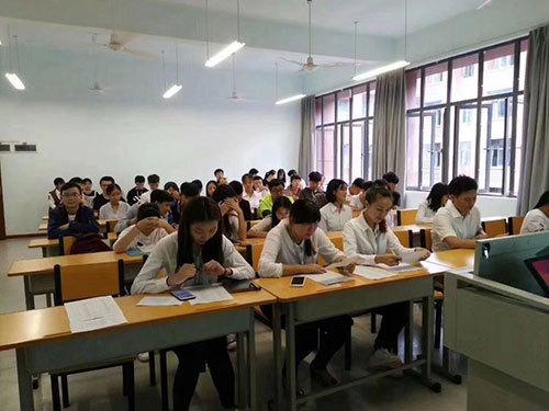 多媒体教室
