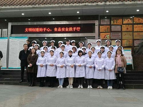 江北中醫院實習