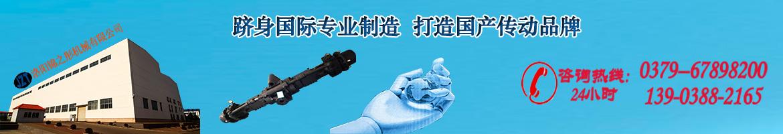 助力中国制造2025