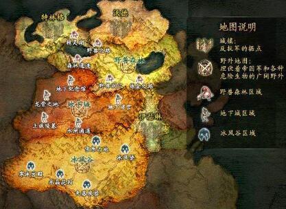 在最新好玩的传奇手游面有很多隐秘的好地图值得您探索